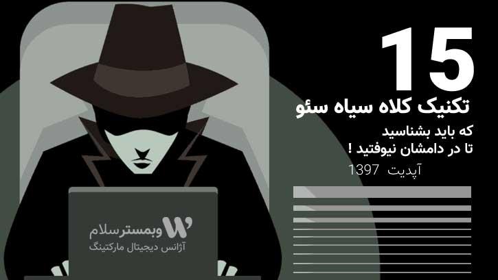 افزونه رایگان رفع خطای کدپستی ووکامرس  با کیبورد فارسی