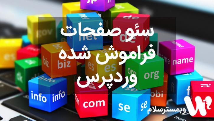 کتاب جعبه ابزار کارآفريني اثر علي خادم الرضا منتشر شد