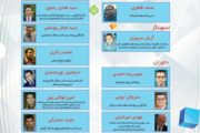 گزارش رویداد نخستین استارتاپ ویکند صنایع کوچک زنجان